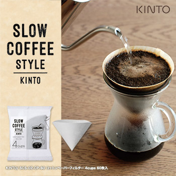 【KINTO/キントー】SLOW COFFEE STYLE:コットンペーパーフィルター4杯用