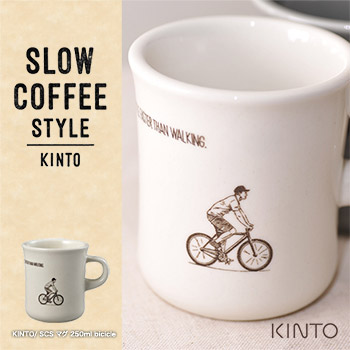 【KINTO/キントー】SLOW COFFEE STYLE:マグ250ml(ホワイト/bicycle)プレゼント